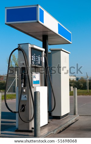 gas-station - stock photo