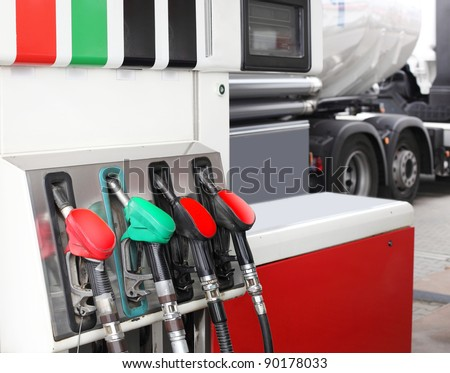 Gas station. - stock photo