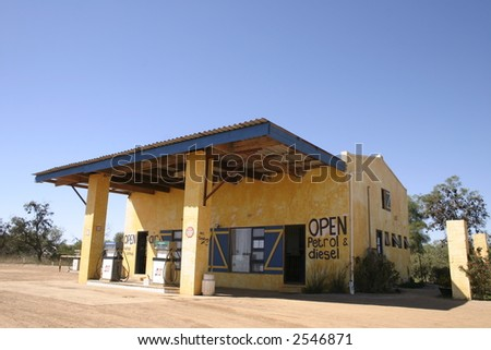 gas station building - stock photo