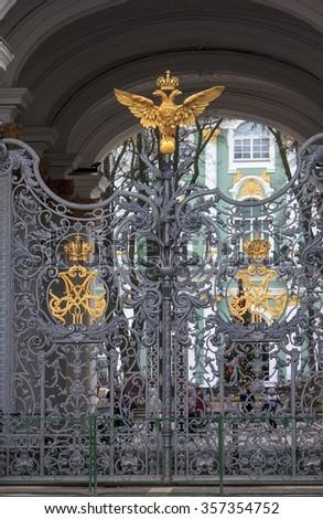Gate at Hermitage in Saint Petersburg - stock photo
