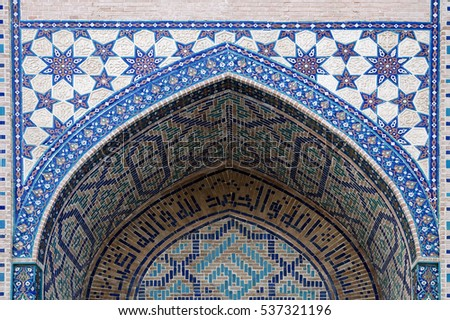 Gate of a mosque in Samarkand