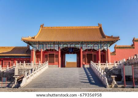Gate Entrance Supreme Harmony Imperial Palace Stock Photo