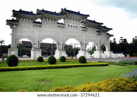 Gate to Chiang Kai Shek Memorial Taipei,Taiwan. - stock photo