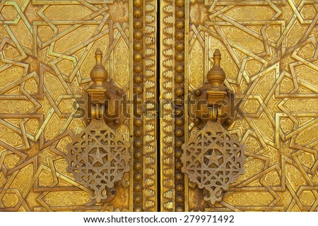 Gate to the palace of the king of Morocco in Fez, Morocco - stock photo