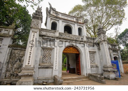 Gate to the Temple of Literature in Hanoi, Vietnam - stock photo