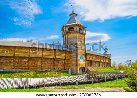 Gate tower and outer wall of the Baturin Citadel - wooden cossack's fortification. Baturin, Ukraine. (The poster on the tower contains 'The prayer for Ukraine' text)  - stock photo