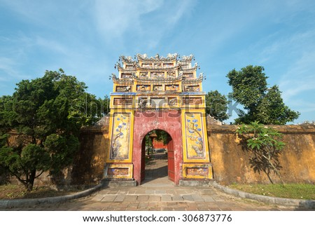 Gate within the Imperial City, Hue, Vietnam - stock photo