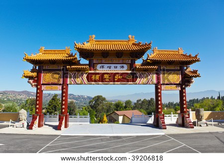 Gates of the Hsi Lai Temple in California - stock photo