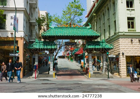 Gates to Chinatown in San Francisco - stock photo