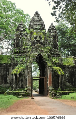Gateway to the Historic Angkor Temple Complex in Cambodia - stock photo