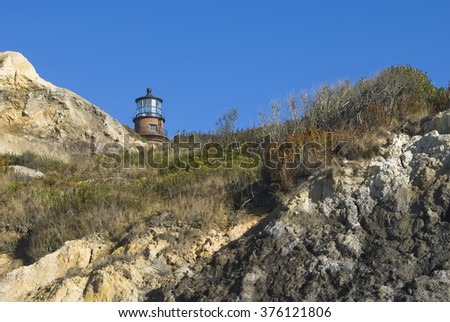 Gay Head lighthouse, also known as Aquinnah light, rises above the sandy cliffs on Marthas Vineyard.