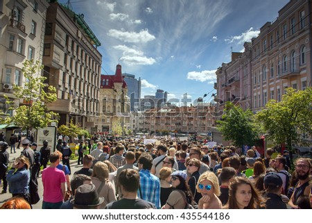 Gay pride parade. Kiev, Ukraine, 12 June 2016. - stock photo