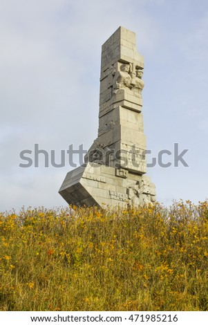 GDANSK, POLAND - NOVEMBER 7: Monument to the Defenders of Polish Coast at Westerplatte on November 7, 2010 in Gdansk.