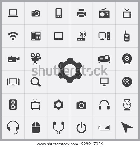 gear icon. device icons universal set for web and mobile