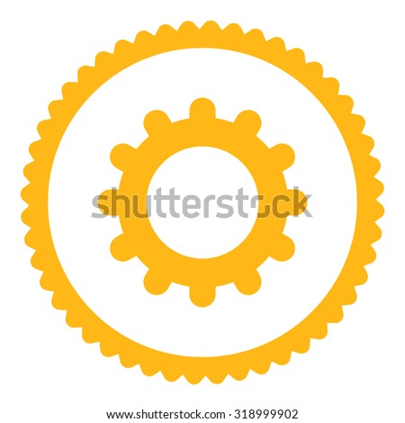 Gear round stamp icon. This flat glyph symbol is drawn with yellow color on a white background.