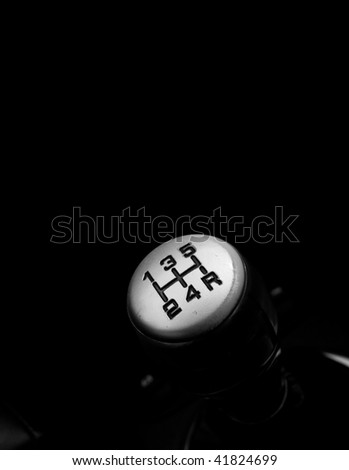 gear shift - stock photo