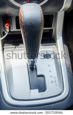 Gearbox the mechanism of switching modes of car automatic transmission - stock photo
