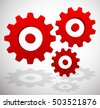 Gearwheel, rack wheel, gear icon, sign. Service, development, manufacturing, settings concepts. - stock photo