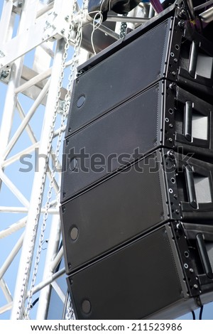 general electric stage equipment ready for party - stock photo