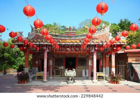 General Lee temple in Leiyu, Taiwan - stock photo