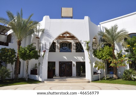 General view of Hotel Sabena Marmara in Sharm-El-Sheikh. Egypt