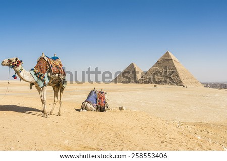 General view of Pyramids of Giza, Egypt - stock photo