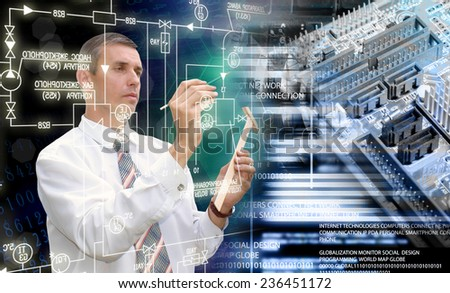 Generation computer technologies - stock photo