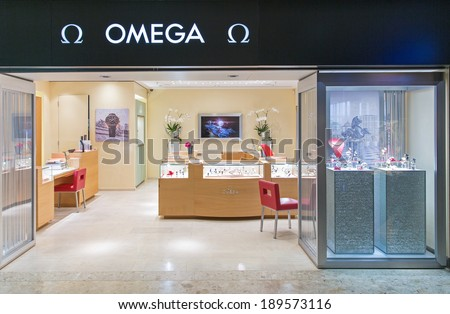 Watch store stock images royalty free images vectors for Jewelry stores in geneva switzerland