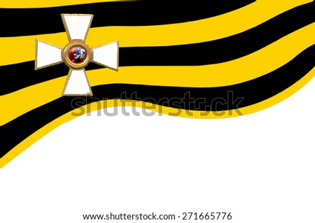 George Ribbon, Russian symbol of victory. isolated on a white background and the Order of St. George - stock photo