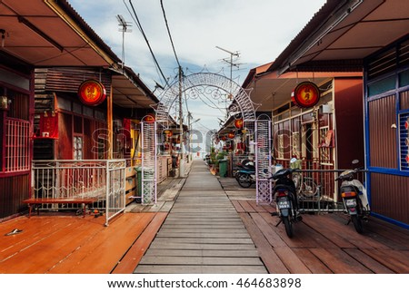 George Town, Malaysia - March 27, 2016: Heritage stilt houses of the Chew Clan Jetty, George Town, Penang, Malaysia on March 27, 2016.