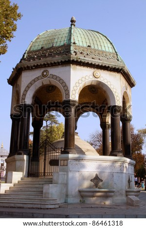 German Fountain - constructed to commemorate German Emperor Wilhelm II's visit to Sultanahmet, Istanbul in 1898