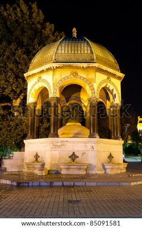 German Fountain from Sultanahmet Square, Istanbul - stock photo