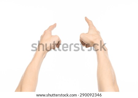 Gestures topic: human hand gestures showing first-person view isolated on white background in studio - stock photo