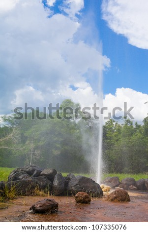 geyser in a national park in Thailand