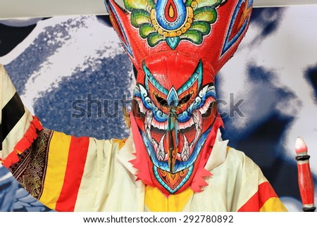 Ghost Festival (Phi Ta Khon) - stock photo