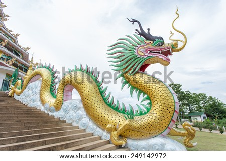 Giant chinese style dragon statue