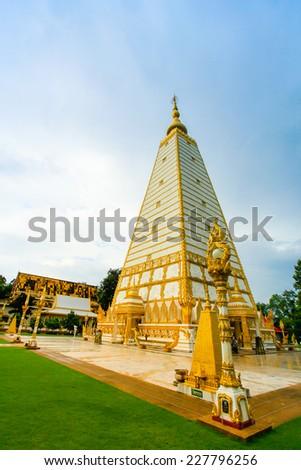 Giant pagoda  at Wat Phrathat Nong Bua, Ubon Ratchathani, Thailand - stock photo