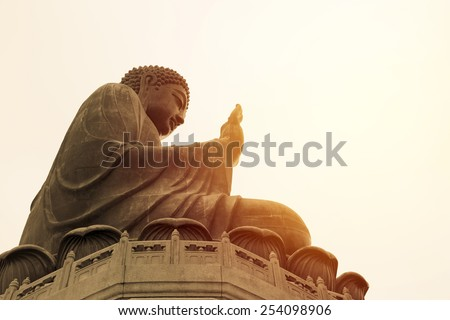 Giant Sitting Buddha. Hong Kong. Vintage filter. - stock photo