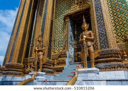 Giant Wat Phra Kaew - The Temple of Emerald Buddha in Bangkok, Thailand