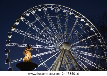 Giant wheel attraction in Budapest
