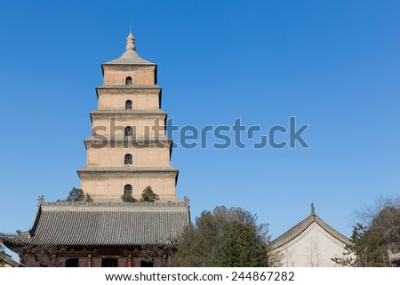 Giant Wild Goose Pagoda is a Buddhist pagoda located in southern Xi'an, Shaanxi province, China - stock photo
