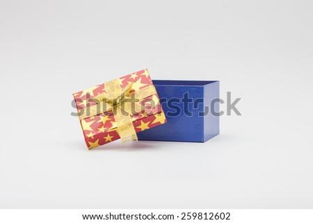 gift box. - stock photo
