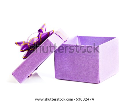 gift box isolated on white background - stock photo