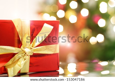 Gift Box on the background lights - stock photo