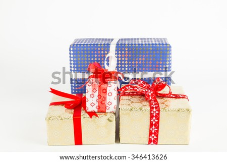Gift box your Christmas day 2016 with white background.