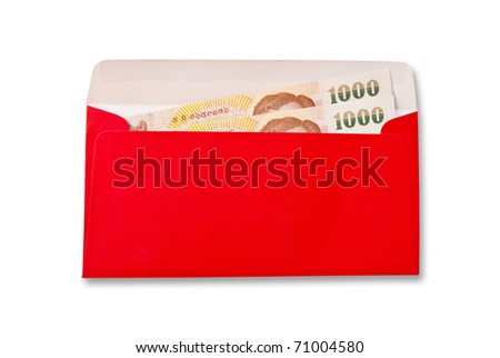 Gift for China day with money. This gift is red case for China day every year in Thailand and China.
