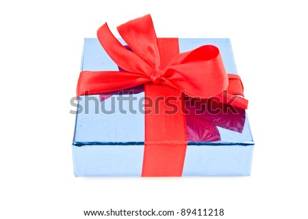 gifts on a white background - stock photo