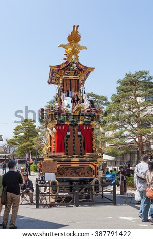GIFU, JAPAN - APRIL 15 : the float of the Takayama spring festival on April 15,2013 in Takayama city, Gifu, Japan.The Takayama spring festival is held every year from August 14 to 15.