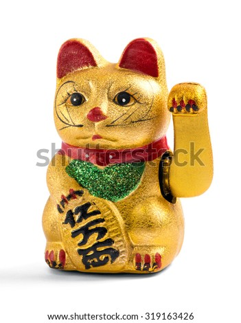 Gilded Chinese, Asianlucky charm cat with a paw raised in greeting denoting wealth and prosperity over a white background