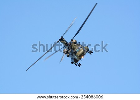 GILZE RIJEN, THE NETHERLANDS - JUNE 18: RAF Chinook flying during the Dutch Air Force Open House. June 18, 2005 in Gilze-Rijen, The Netherlands - stock photo